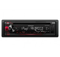 Kenwood CD Receiver with Front USB and AUX Input